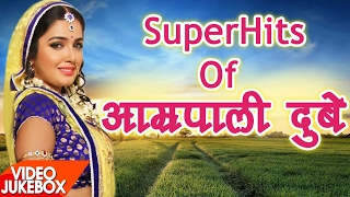 Nonstop Collection 2017 Bhojpuri Super Hit Songs 2017