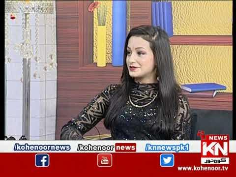 Good Morning With Dr Ejaz Waris 22 October 2021 | Kohenoor News Pakistan