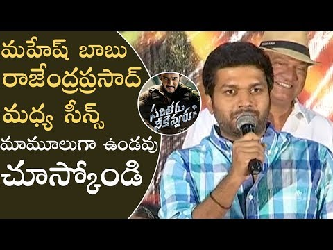 Director Anil Ravipudi Speech At Yerra Cheera Movie First Look Launch Event