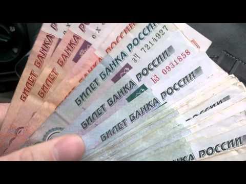 Курсы валют для бинарных опционов