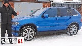 СТАВИМ в BMW X5 ЯПОНСКИЙ 5 ЛИТРОВЫЙ V12 (Swap 1GZ-FE BMWx5)