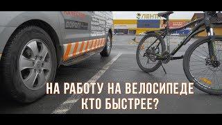 Велосипедные дорожки в Пскове - сбор предложений. Рисуем веломаршруты вместе!