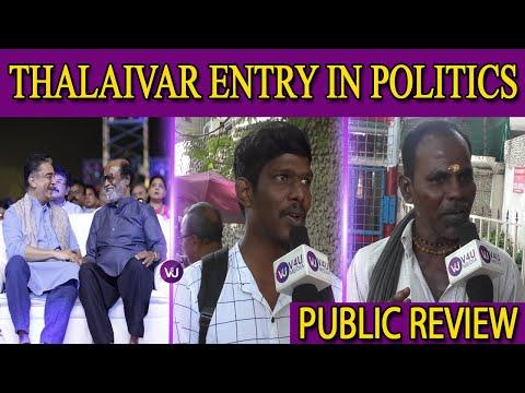 THALAIVAR ENTRY IN POLITICS WITH KAMAL | Superstar Rajinikanth | V4UMedia