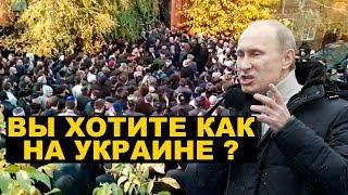 Ингуши преподали урок Кадырову. Учитесь, как надо
