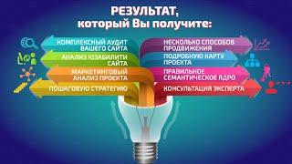 💡 Некрашевич Александр - закажите консультацию интернет маркетолога #Бутикидей💡