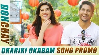 Dohchay    Okkariki Okaram Song Teaser    Naga Chaitanya, Kriti Sanon