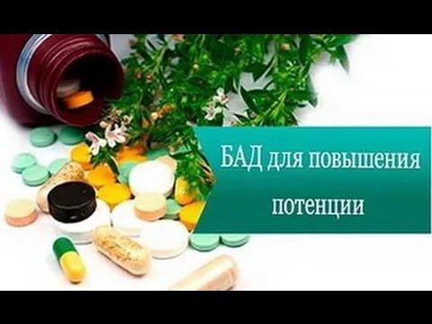 Реклама препарата от потенции