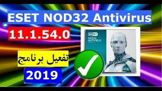 eset nod32 8 lifetime activator