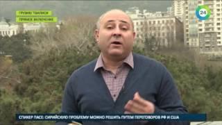 Зеленый свет: граждане Грузии готовятся к поездкам в Европу - МИР24