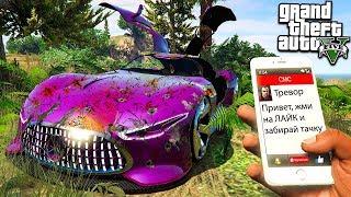 Нашёл Заброшенную Машину будущего Mercedes Benz в Гта 5 моды!  Обзор мода в Gta 5 mods видео игры