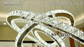 Хрустальная люстра потолочная подвесная LED 80+60+40см от компании Владислав Хорешко - видео