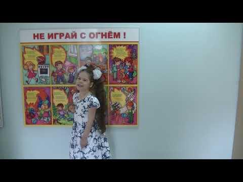 Максимова Ева Алексеевна