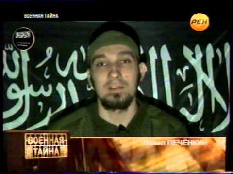 Предатели-террористы Дмитрий Соколов и Павел Печёнкин.
