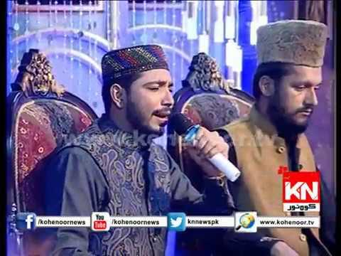 Kese Samjhay Gay Teri Shan Muhammad Imran Ayub Qadri