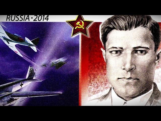 Состоялась передача останков лётчика-истребителя времён ВОВ