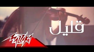 تحميل اغاني Qaleel - Yuri Mrakadi قليل - يوري مرقدي MP3