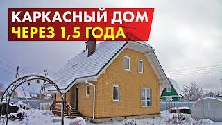 Степаненко Алла и Сергей