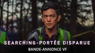 Trailer of Searching - Portée disparue (2018)