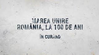 """Teaser Video Dramele românilor despărţiţi de Patria mamă, prezentate în documentarul video AGERPRES """"Marea Unire - România, la 100 de ani"""""""