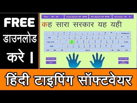 Becoming Phill) Google hindi to english converter free download