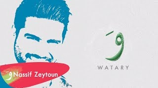 Nassif Zeytoun Shou Helo Remix Version ���������� ���������� ���� ������ ���������� Mp3