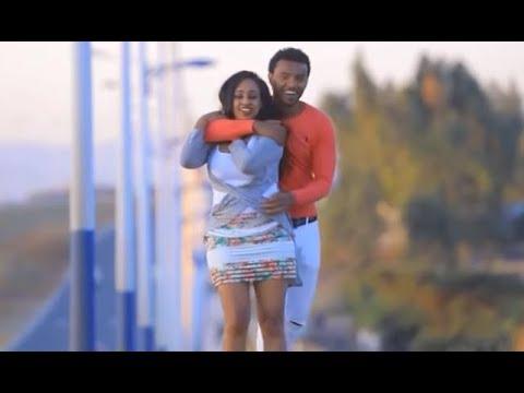 Best Love Song Bizuayehu Demissie | ምርጥ የፍቅር ዘፈን ብዙአየሁ ደምሴ