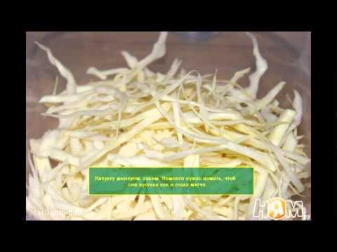 Салат чафан  Пошаговый рецепт с фото