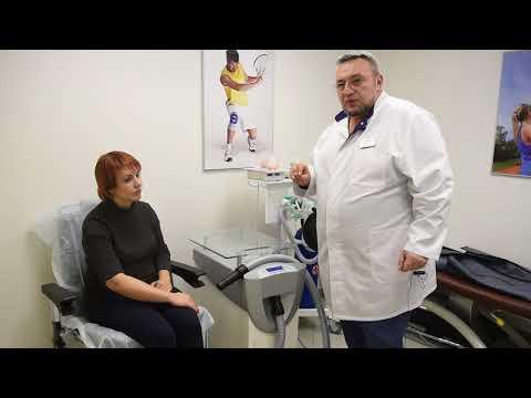 Лечение артроза тазобедренного сустава 2 степени бубновский