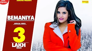 Bemaniya | Mohit Barua | Pragati | New Hindi Romantic Love Songs 2020 | Sonotek