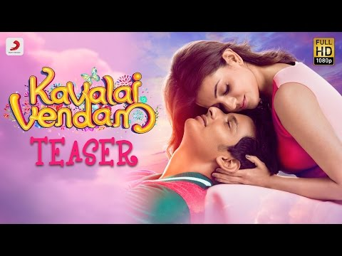 Kavalai Vendam - Official Teaser