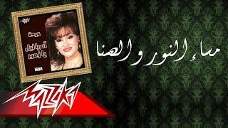 تحميل اغاني Mesa El Nour Wel Hana - Warda مساء النور والهنا - وردة MP3