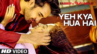 'Yeh Kya Hua Hai (Unplugged)' VIDEO Song   - YouTube