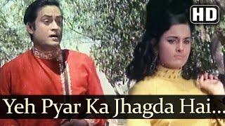Yeh Pyar Ka Jhagda HD  Joy Mukherjee & Komal  <b>Aag Aur Daag</b>  Asha Rafi Duets  Evergreen Songs