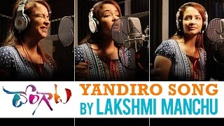 Dongaata Movie Song Yandiroo Song by Lakshmi Manchu