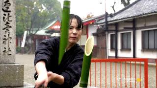 Samurai - Sword