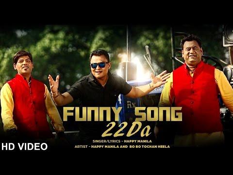 Funny Song 22da  Happy Manila