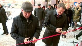 В Великом Новгороде открылось еще одно отделение центра «Мои документы» для бизнеса