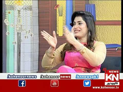 Good Morning With Dr Ejaz Waris 24 August 2021   Kohenoor News Pakistan