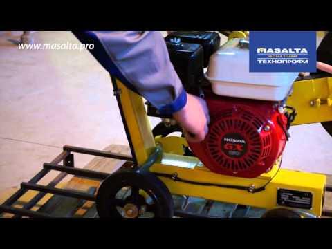 Ввод в эксплуатацию и тех. обслуживание шовнарезчика Masalta MF 14