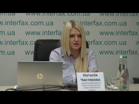 Interfax-Ukraine to host press conference 'The Results of 2018 in Office, Retail, and Hotel Real Estate of Kyiv and Forecasts for 2019'
