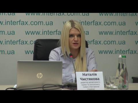 """Трансляция пресс-конференции на тему """"Итоги 2018 года в сегментах офисной, торговой, гостиничной недвижимости г. Киева и прогнозы на 2019 год"""""""