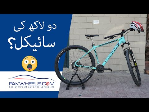 A Bicycle Worth 2 Lac Rupees | Owner's Review | PakWheels