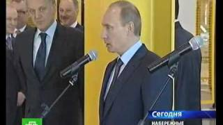 итальянцы в России: Соллерс-Fiat