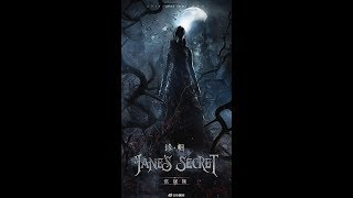 Jane Zhang 张靓颖 2018 Jane's Secret World Tour