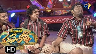 Sudheer Performance | ETV Sankranthi Special Event | Pandem Kollu | 14th Jan 2017  | ETV Telugu