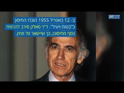 סיפורם של 5 אנשי מדע ורפואה יהודים שהצילו מיליוני חיים