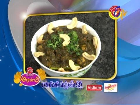 Abhiruchi--Gongura-Mushroom-Curry--గోంగూర-మష్రూం-కర్రీ