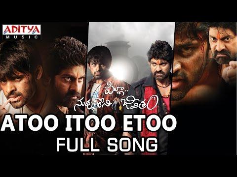 Atoo Itoo Etoo Full Song     Pilla Nuvvu Leni Jeevitham Movie    Sai Dharam Tej, Regina