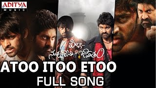Atoo Itoo Etoo Full Song   Pilla Nuvvu Leni Jeevitham Movie