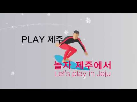 Olympic Winter Games PyeongChang 2018